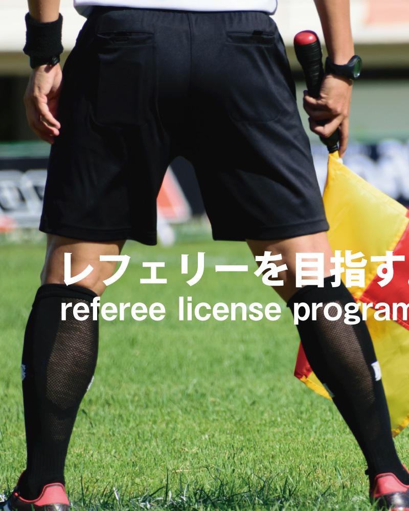 一般社団法人大分県サッカー協会